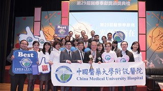 ─Honorary Recognition in the 29th Medical Contribution Award─CMUC's holistic and distinguished medical recognition escalates Taiwan's international medical soft power Superintendent Hung-Chi Chen of International Medical Center awarded for reconstructive microsurgery with praises