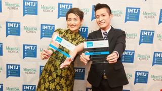 CMUH is the winner of 2 IMTJ Awards Taiwan's medical prowess making an international presence in healthcare, service, and marketing